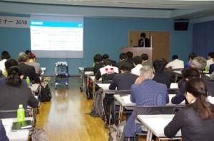 2018常住事務所様 経営セミナー (30)