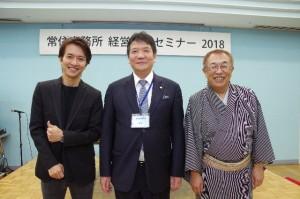 2018常住事務所様 経営セミナー (170)