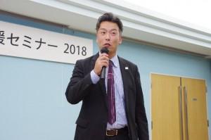 2018常住事務所様 経営セミナー (126)