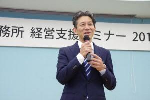2018常住事務所様 経営セミナー (82)