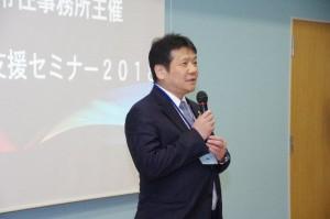2018常住事務所様 経営セミナー (13)