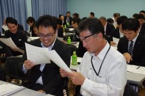 2018常住事務所様 経営セミナー (54)