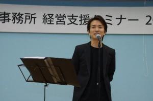 2018常住事務所様 経営セミナー (129)