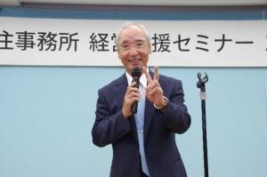 2018常住事務所様 経営セミナー (83)
