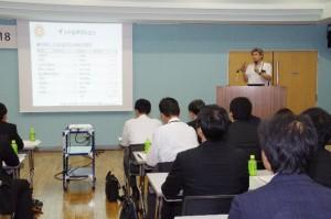 2018常住事務所様 経営セミナー (35)