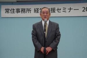 2018常住事務所様 経営セミナー (175)