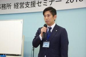 2018常住事務所様 経営セミナー (18)