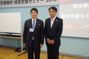 2018常住事務所様 経営セミナー (22)