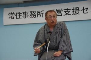 2018常住事務所様 経営セミナー (153)
