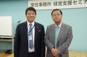 2018常住事務所様 経営セミナー (120)