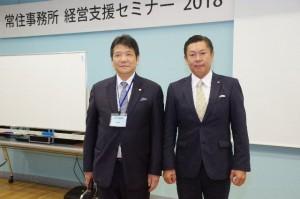 2018常住事務所様 経営セミナー (23)